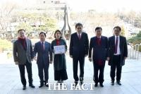 [TF포토] '청와대 공천 개입' 의혹 고발하는 자유한국당