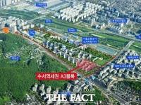 강남 로또 '수서신혼희망타운' 최고 경쟁률 154대 1