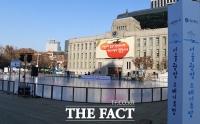[TF포토] 개장 앞둔 서울광장 스케이트장