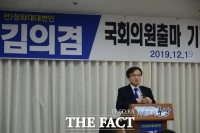 [TF주간政談] '군산 출마' 김의겸