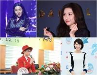 [업앤다운] AOA 설현 기부부터 유재석 '가세연' 논란까지