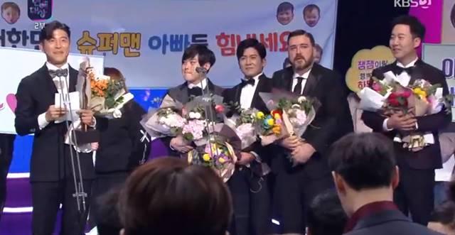 2019년 KBS 연예대상은 슈퍼맨이 돌아왔다의 아빠들이 받았다. /KBS2 2019 연예대상 캡처