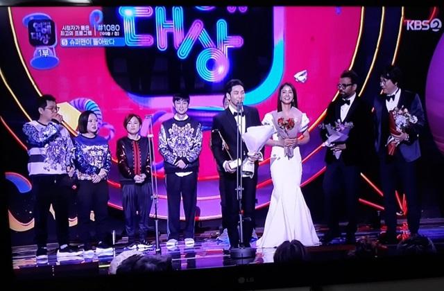 KBS 연예대상은 올해 KBS 예능을 이끈 주역들이 총 출동해 각축을 벌였다. /KBS 연예대상 캡쳐