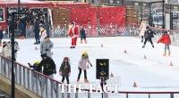 [TF포토] '신세계 아이스링크 개장'…도심에서 쉽게 즐기는 스케이트!