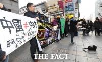 [TF포토] 홍콩 지지 호소하는 홍콩민주화지지 시민모임