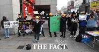 [TF포토] 홍대 앞에서 구호 외치는 홍콩민주화지지 시민모임