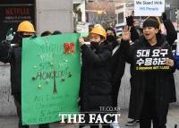 [TF포토] 홍콩민주화지지 시민모임, '자유를 위해 함께 싸워주세요!'