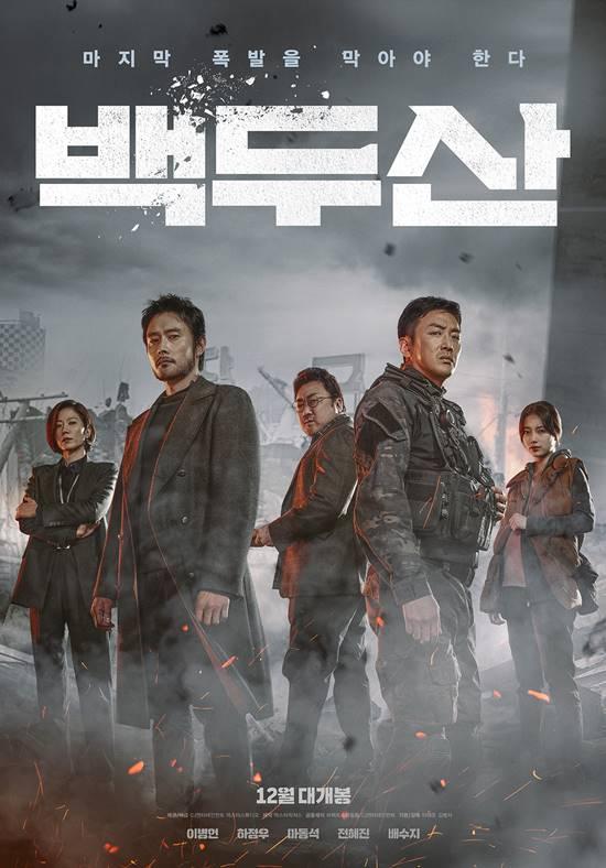 영화 백두산에는 배우 이병헌, 하정우 등이 출연한다. /CJ엔터테인먼트 제공