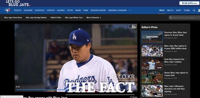 류현진의 입단 합의 사실을 비중있게 알리고 있는 토론토 블루제이스 홈페이지./토론토 홈페이지 캡처