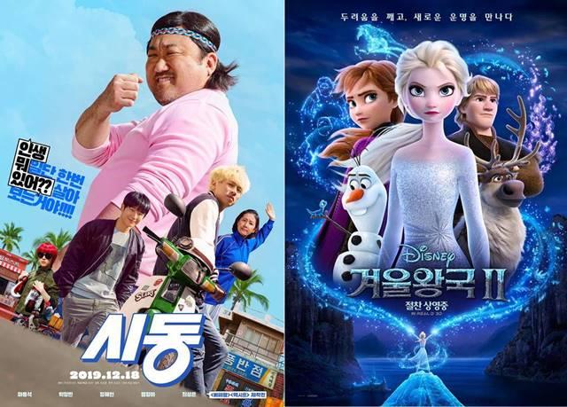영화 시동과 겨울왕국2가 박스오피스 2, 3위를 차지하고 있다. /NEW, 월트디즈니컴퍼니 코리아 제공