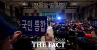 [TF포토] 구호 외치는 국민통합연대 창립대회 참석자들