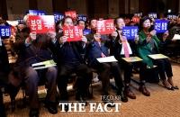 [TF포토] 구호 외치는 국민통합연대 보수 인사들