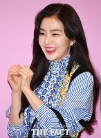 [TF포토] 아이린, '사랑스러운 눈웃음'