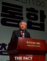 [TF포토] 축사하는 전광훈 목사