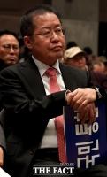 [TF포토] 국민통합연대 창립대회 참석한 홍준표