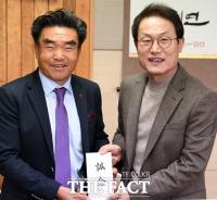[TF포토] '성금 전달하는 대한결핵협회'