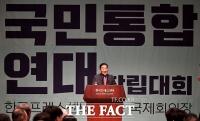 [TF포토] 모두발언하는 이재오 국민통합연대 창립준비위원장