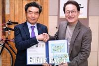 [TF포토] 대한결핵협회, '서울시교육청 크리스마스 씰 증정'