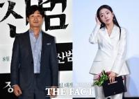박혁권·조수향, 열애도 침묵 결별도 침묵
