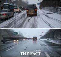 도로 결빙방지 시스템 주목...'한층 안전해진 도로'