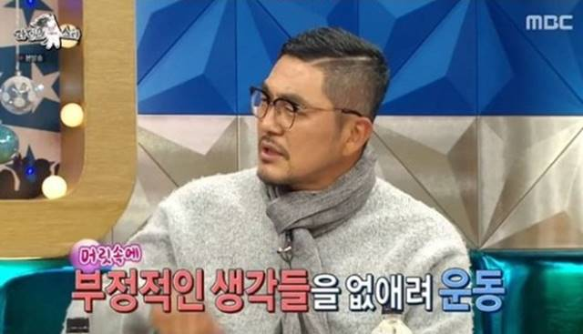 김영호가 육종암 수술 이후 라디오스타를 통해 처음 방송에 출연했다. /MBC 라디오스타 캡처
