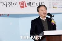 [TF포토] '사진이 더 팩트다' 시상식 축사하는 정규성 한국기자협회장