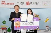 [TF포토] '사진이 더 팩트다!', 한국기자협회 특별상 수상자