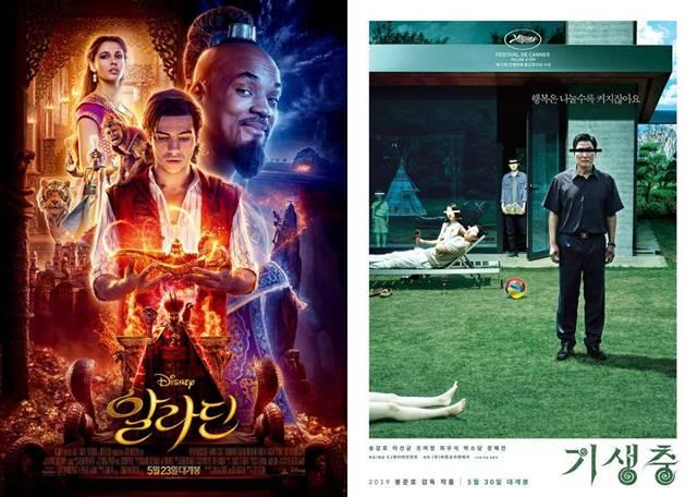 영화 알라딘과 기생충은 각각 2019년 세 번째, 네 번째 천만영화가 됐다. /영화 알라딘 기생충 포스터