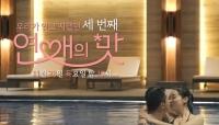 정준과 열애 후 첫 생일 김유지