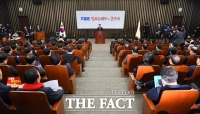 [TF포토] '자유한국당 공수처법 표결 앞두고 의원총회'