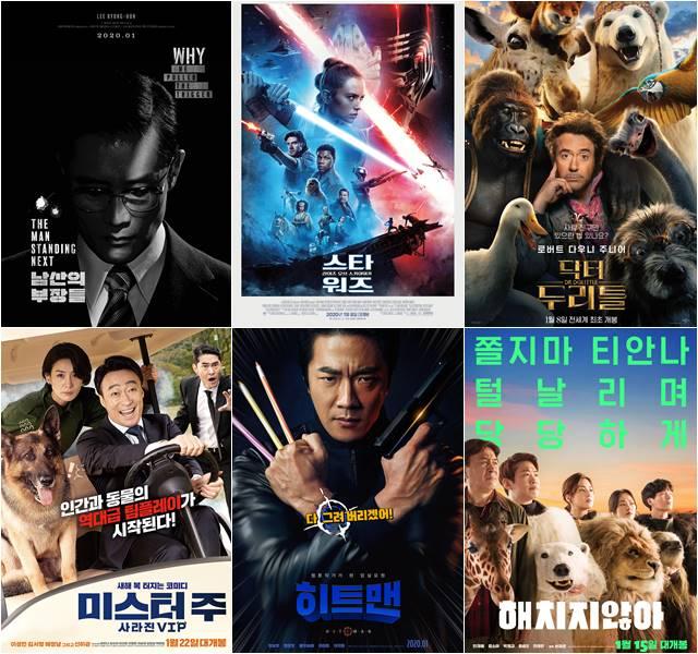 1월 다양한 종류의 영화들이 개봉을 앞두고 있어 기대를 모으고 있다. /쇼박스, 월트디즈니컴퍼니 코리아, 유니버셜 픽쳐스, 에이스메이커무비웍스, CJ엔터테인먼트, 리틀빅픽쳐스 제공