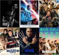 [TF프리즘] 코미디->장르물, 새해 풍성한 영화 라인업