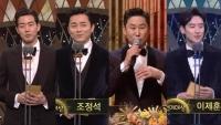 [2019 SBS 연기대상] 지루한 소감 속 '재치 톱6'