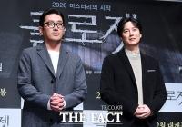 [TF포토] 김남길-하정우, '대세 배우의 꿀조합'