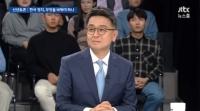 '패스트트랙' 누구 책임인가…이철희