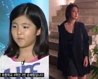 [TF댓글뉴스] 손예림, '슈스케' 꼬마→숙녀…