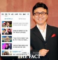 [단독 그후] 박영규 결혼소식, '혼인 중독' vs '부러우면 진다'