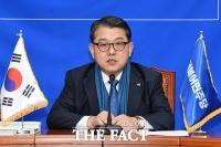 與 인재영입 3호는 '한미연합사 부사령관' 출신 김병주 전 대장