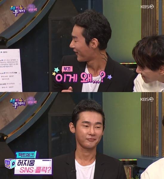 방송인 허지웅이 혈액암 투병 당시 유재석, 박명수에게 고마웠다고 전했다. /KBS2 해피투게더4 캡처