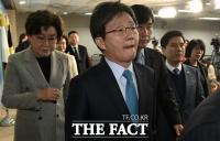[TF사진관] '바른미래당 의원 8인, 새로운보수로!'