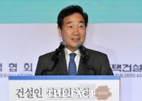 [TF포토] '건설인 신년인사회' 축사하는 이낙연 총리