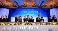 [TF사진관] 대한건설협회, '2020 건설인 신년인사회 개최'