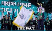 김정태 하나금융 회장의 축구사랑, 대전하나시티즌 창단으로 정점 찍다