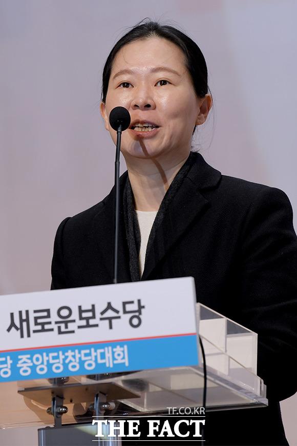 권은희 바른미래당 의원