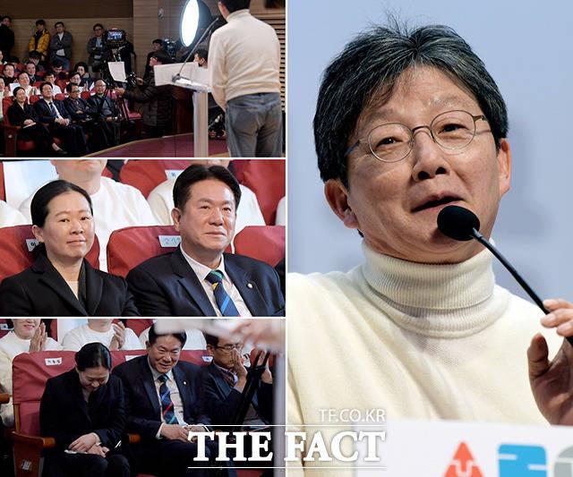 새로운보수당 중앙당 창당대회가 5일 오후 서울 여의도 국회 의원회관 대회의실에서 열린 가운데 유승민 의원(오른쪽)이 권은희·이동섭 바른미래당 의원을 향해 감사 인사를 전하고 있다. /이선화 기자