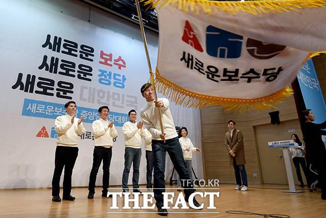 새로운보수당 중앙당 창당대회가 5일 오후 서울 여의도 국회 의원회관 대회의실에서 열린 가운데 하태경 의원이 당기를 흔들고 있다. /이선화 기자