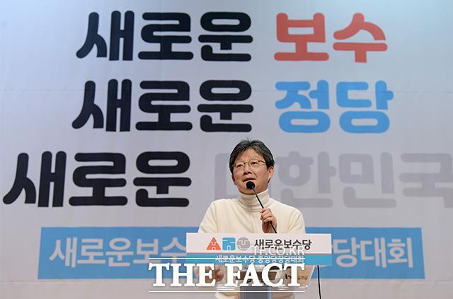 새로운보수당 중앙당 창당대회가 5일 오후 서울 여의도 국회 의원회관 대회의실에서 열린 가운데 유승민 의원이 인사말을 하고 있다. /이선화 기자