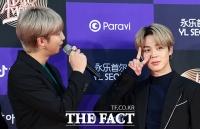 [TF포토] 지민, RM 덕담에 기분좋은 '브이'