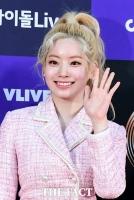 [TF포토] 다현, '기분 좋아지는 미소'