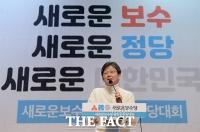 [TF포토] '새로운보수당' 출범, 인사말하는 유승민